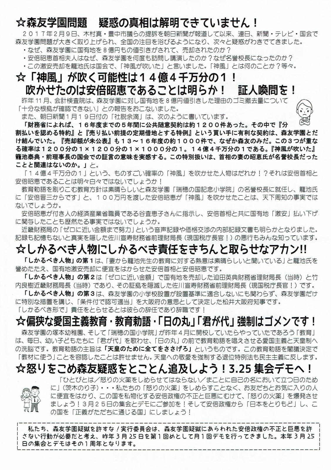 Cci_000057